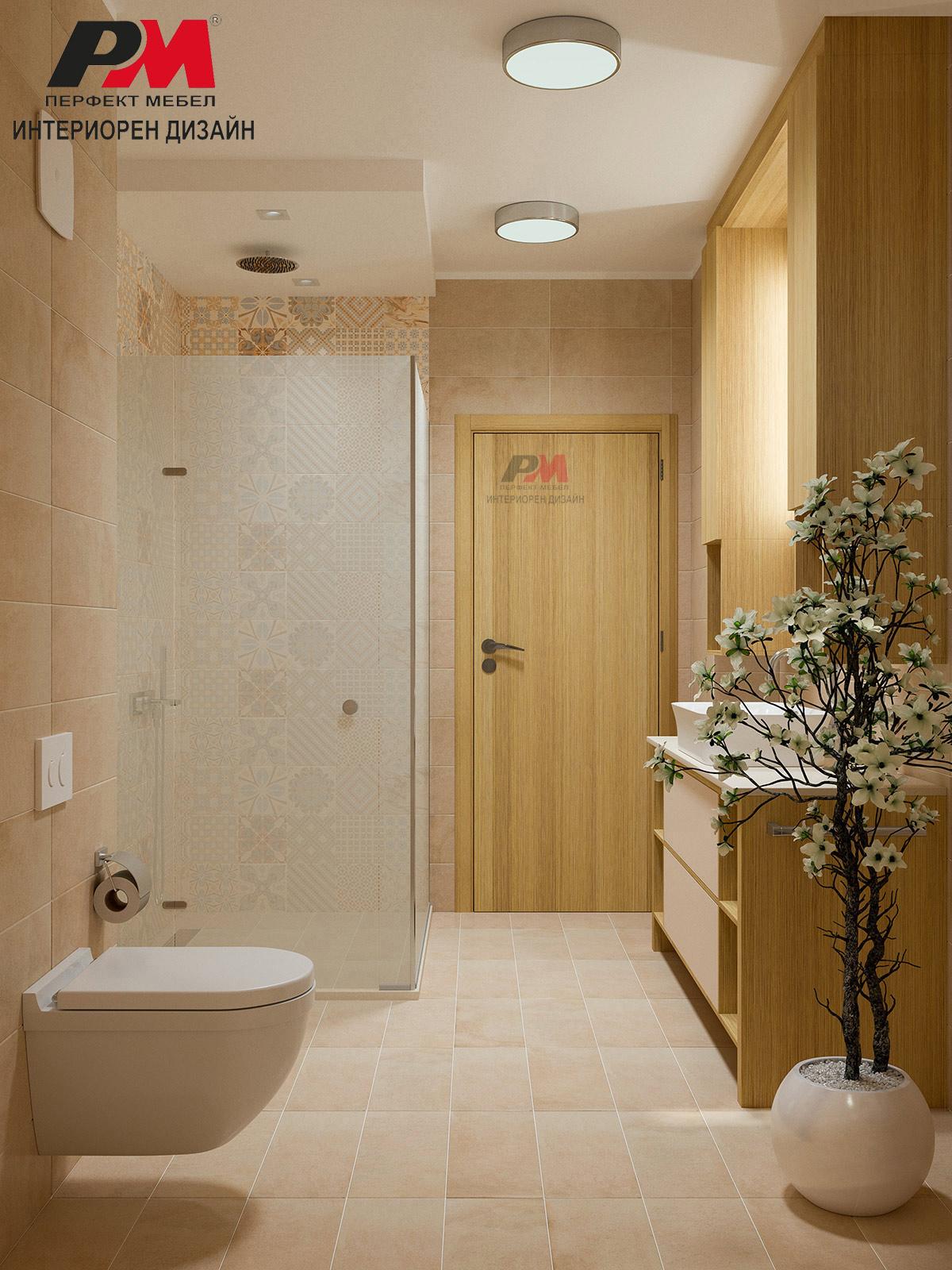 Модерен интериорен дизайн на баня 7кв.м. с португалски привкус