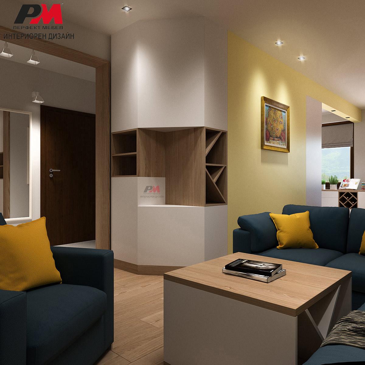 Модерен дизайн на дневно пространство с жълт акцент.