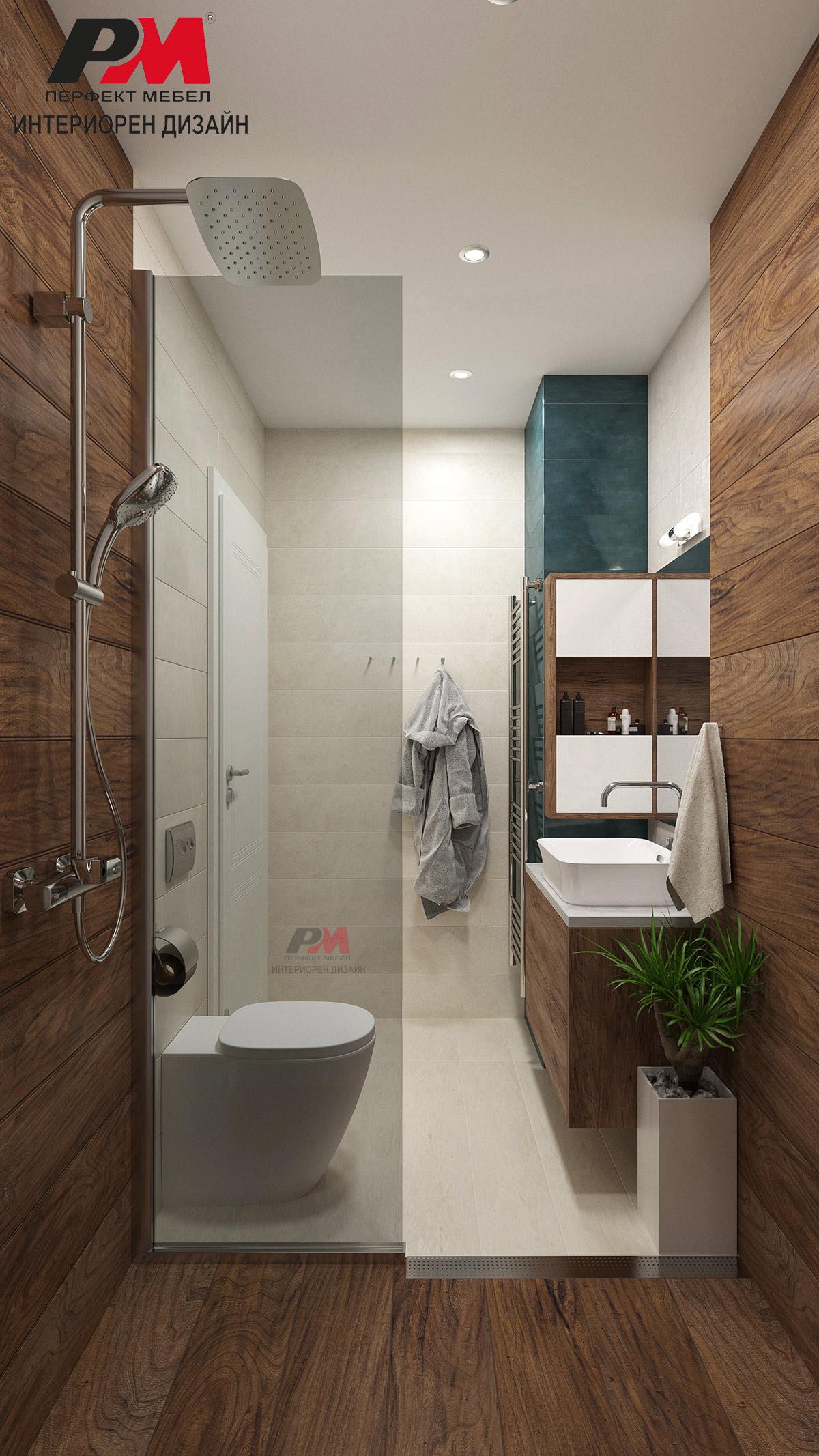 Дизайнерски проект на баня в меки и дървесни тонове
