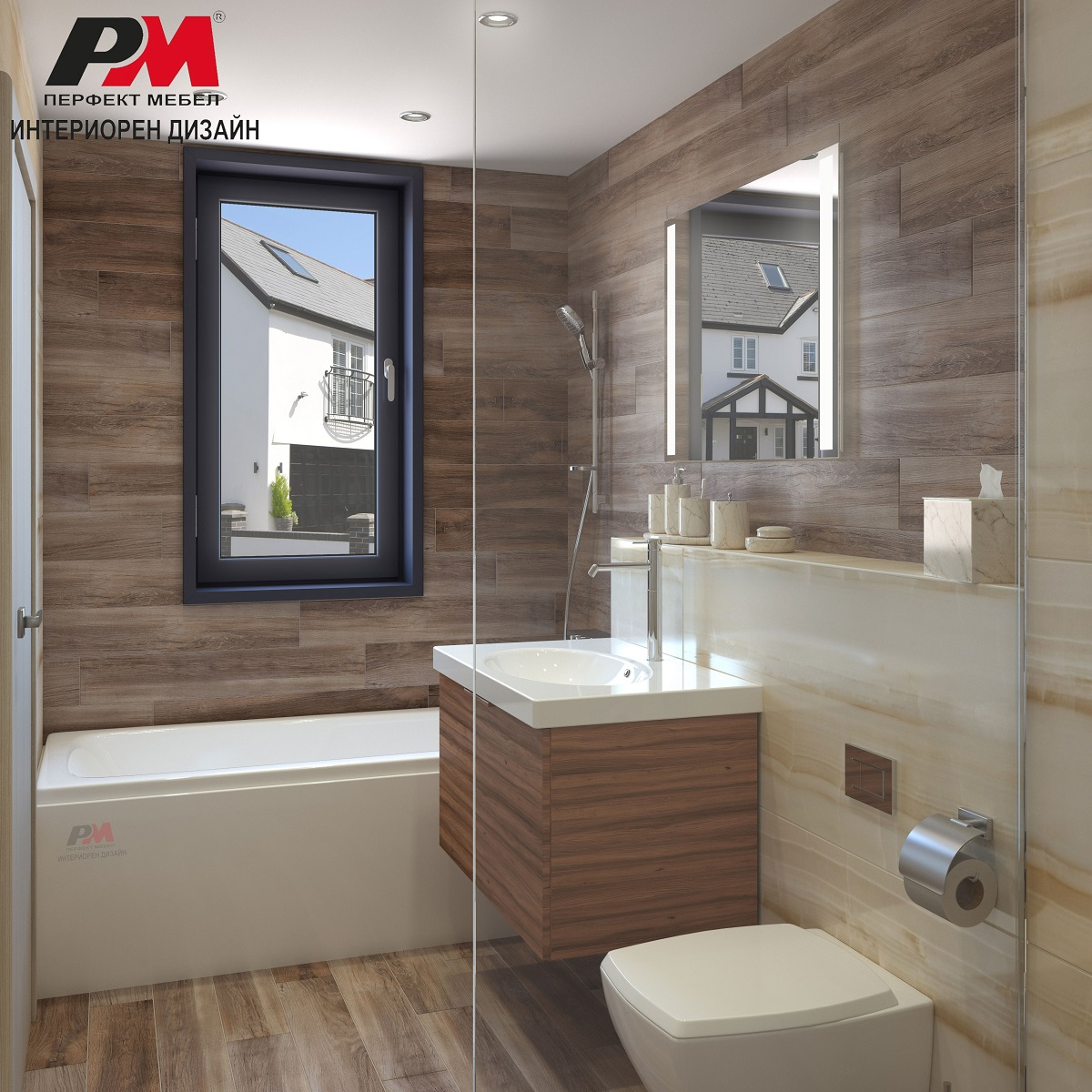 Модерно вътрешно решенеие на просторна баня в топли тонове